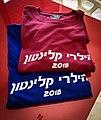 2016.07.07 Tel Aviv People and Places 0080 (27571322033).jpg