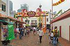 2016 Singapur, Chinatown, Ulica Pagody (02).jpg