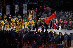 Kina vann dubbelt pa hemmaplan