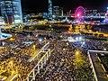 20190626 Hong Kong anti-extradition bill protest (48132267028).jpg