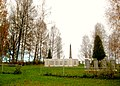 2943. Luban. Brotherly Cemetery of Soviet soldiers.jpg