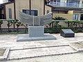 3 Chome Kaikeonsen, Yonago-shi, Tottori-ken 683-0001, Japan - panoramio (11).jpg