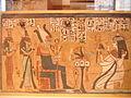3 Neues Museum Berlin Ancient Egypt.JPG