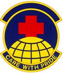 44 Medical Service Sq emblem.png
