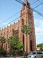 556 Charleston, South Carolina.jpg