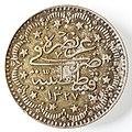 5 Piastres 1327 Mehmed V (rev)-8476.jpg