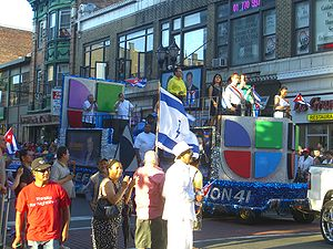 Univision - A Univision float in the 2010 North Hudson Cuban Day Parade in Union City, New Jersey.