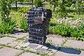 71-101-5026 Cherkasy Geroiv Chornobyla park DSC 8691.jpg