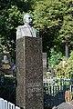 80-361-0441 Kyiv Baykove cemetery SAM 1219.jpg