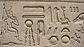8 رسومات بالجدار الخارجي للمعبد.jpg