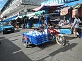 9751Bulacan Baliuag Town Proper 60.jpg