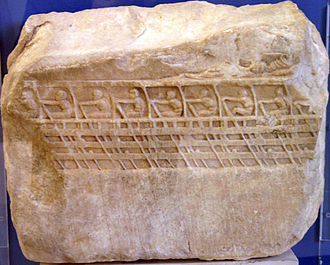 Hellenistic-era warships - The Lenormant Relief, from the Athenian Acropolis, depicting the rowers of an aphract Athenian trireme, ca. 410 BC. Found in 1852, it is one of the main pictorial testaments to the layout of the trireme.
