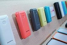 Category:Taiwanese brands - WikiVisually