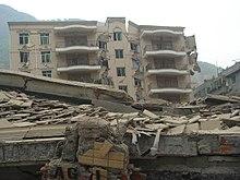 Una banca distrutta a Beichuan.