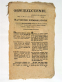 AGAD Obwieszczenie Rządu Wojskowego Raymunda Rembielińskiego 1.png