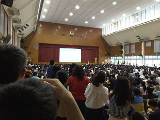 Anderson Junior College - Hall of Anderson Junior College, at the release of results for the 2015 GCE Advanced Level examination.