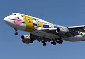 ANA Boeing 747-481 (JA8962) in Pokémon livery.jpg