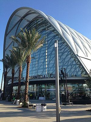 Anaheim Regional Transportation Intermodal Center - Image: ARTIC Front