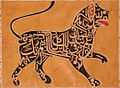 A lion made from calligraphy (6125093040).jpg