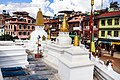 A view of Boudhanath Premises 2017 37.jpg