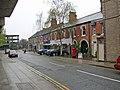 Abbey Walk - geograph.org.uk - 776008.jpg