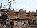 Adalat Garh, Sialkot, Pakistan - panoramio (1).jpg