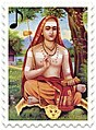 Adi Sankaracharya Advaita Vedanta tradition of Hinduism.jpg