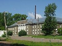 Administration Building in Zaozyorny.JPG