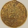 Adud al-Dawla medallion cropped.jpg