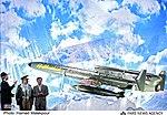 Ahmadinejad Karrar.jpg