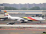 Air Belgium Airbus A340-313 OO-ABD taxiing at JFK Airport.jpg