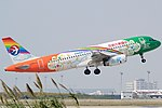 Airbus A320-232, China Eastern Airlines AN1890231.jpg