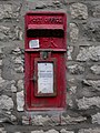 Aislaby Postbox - geograph.org.uk - 1536675.jpg