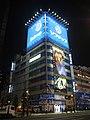 Akihabara Electric Town bei Nacht 14.jpg