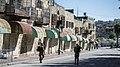 Al Khalil Hebron (135156447).jpeg