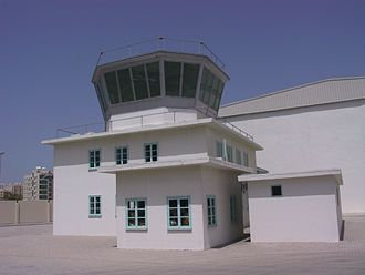 Al Mahatta Fort - View of the Air Traffic Control Tower adjacent the fort. This was used by Sharjah International Airport until 1977 when a new inland airport was constructed.
