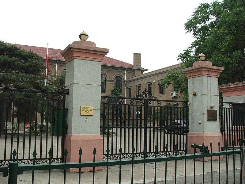 Albanian Embassy Beijing 9064.JPG