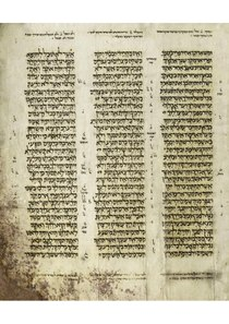 Aleppo-HighRes1-Torah.pdf