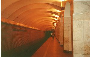 Ploshchad Alexandra Nevskogo II (Saint Petersburg Metro) - Image: Alexander Nevsky 2 metro