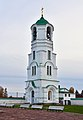 Alexandro-SvirskyMon Bell-Tower 002 6846.jpg
