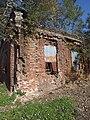 Altufyevo brewery ruins (1).jpg