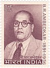 Ambedkar 1966 stamp of India.jpg