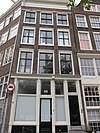 amsterdam, prinsengracht 88 front