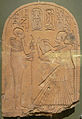 Amsterdam - Allard Pierson Museum - Ramses IV and Ptah stele.JPG