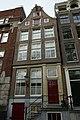 Amsterdam - Singel 330.JPG