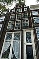 Amsterdam - Singel 484.JPG