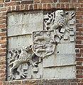 Amtsturm Wappen 8556.jpg