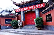 Anning Confucian Temple.jpg