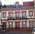Antiguo Ayuntamiento de San Juan de Aznalfarache.jpg