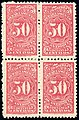 Antioquia 1903-04 50c Sc151 block of four.jpg